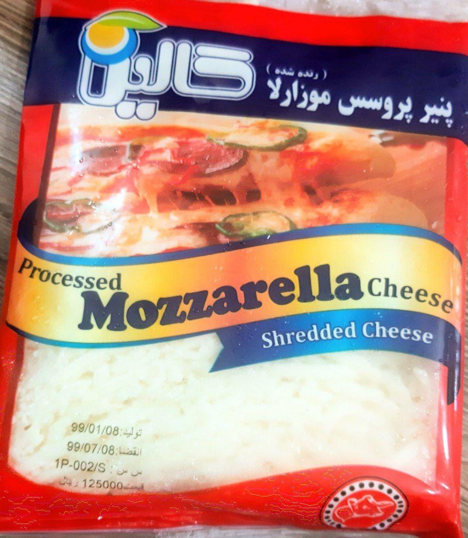 کدام پنیر پیتزا بیشتر کش میاد؟ + راه حل تضمینی